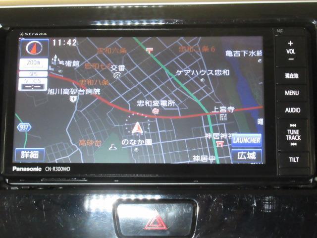 「三菱」「eKスペース」「コンパクトカー」「北海道」の中古車3