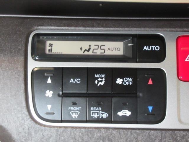 「ホンダ」「N-ONE」「コンパクトカー」「北海道」の中古車8