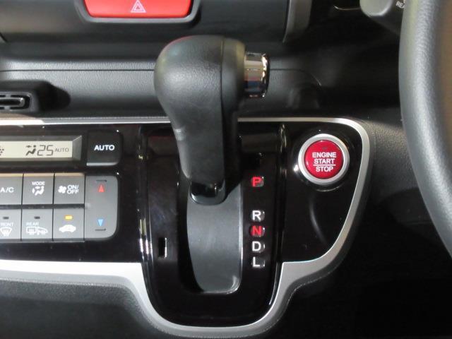 「ホンダ」「N-BOX」「コンパクトカー」「北海道」の中古車12