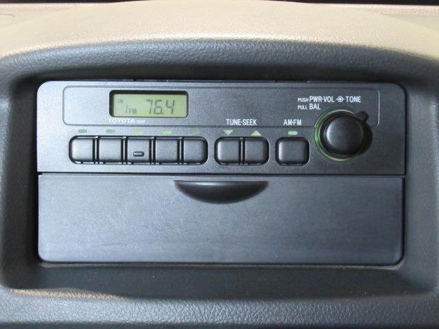 「トヨタ」「プロボックスバン」「ステーションワゴン」「北海道」の中古車5