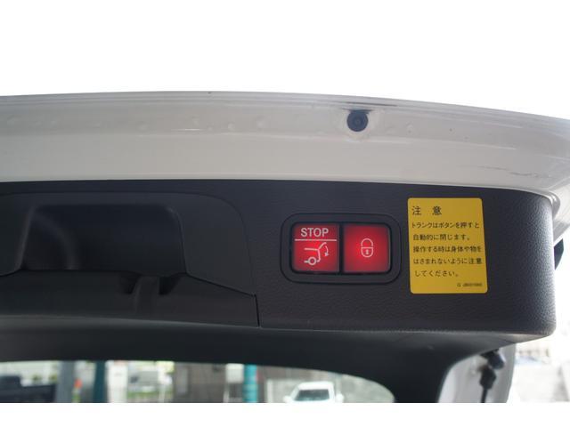4MATIC エディションI 1オーナ車両 禁煙車 YANASE正規車輛(74枚目)