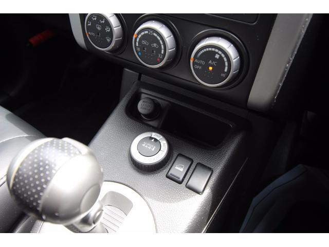 日産 エクストレイル 20X 本州仕入 1年保証 HDDナビ バックカメラ