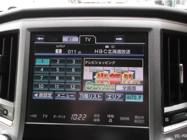 「トヨタ」「クラウン」「セダン」「北海道」の中古車13