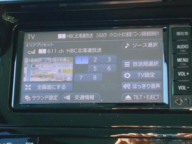 「トヨタ」「プリウスPHV」「セダン」「北海道」の中古車14