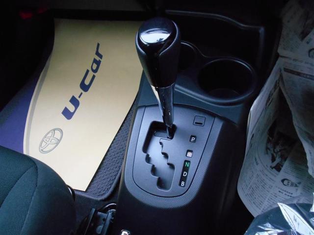 「トヨタ」「アクア」「コンパクトカー」「北海道」の中古車11