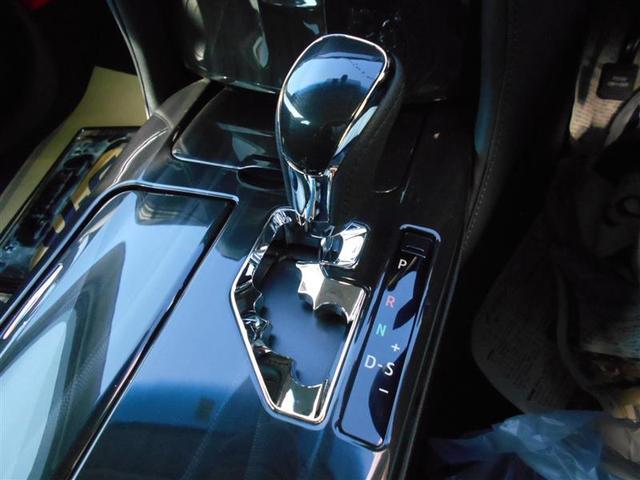 「トヨタ」「クラウン」「セダン」「北海道」の中古車11