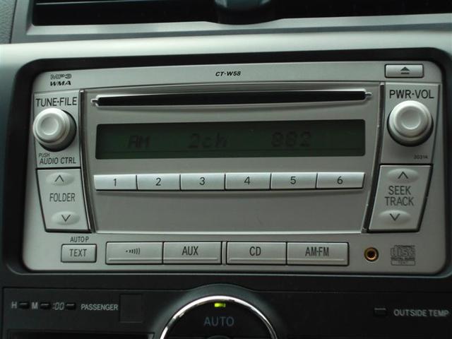 「トヨタ」「アリオン」「セダン」「北海道」の中古車13
