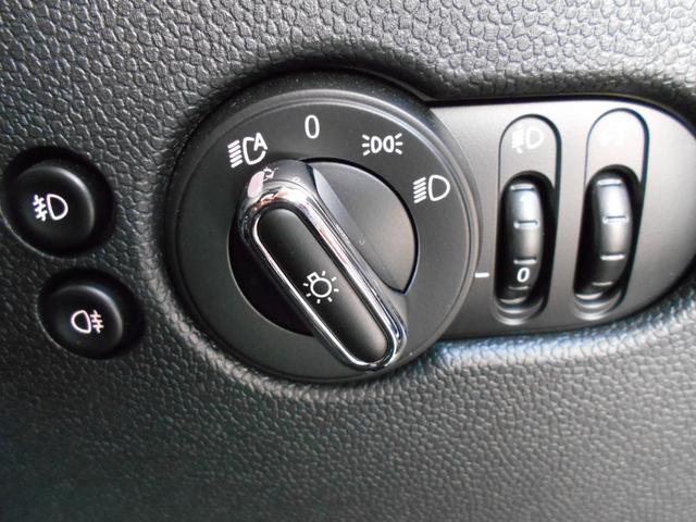 自動ドライビング・ライト