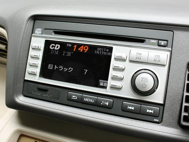 ホンダ ライフ Gコンフォートセレクト 1オーナー Bモニター付オーディオ