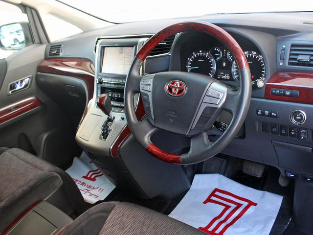 「トヨタ」「アルファード」「ミニバン・ワンボックス」「北海道」の中古車22