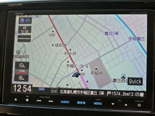 アブソルート 4WD コンフォートビューPKG 衝突軽減ブレーキ クルコン インターナビ TV Bカメラ 両側パワースライド 車高調 19インチAW ハーフレザー パドルシフト プッシュスタート LEDヘッドライト(5枚目)
