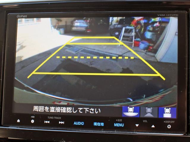 アブソルート 4WD コンフォートビューPKG 衝突軽減ブレーキ クルコン インターナビ TV Bカメラ 両側パワースライド 車高調 19インチAW ハーフレザー パドルシフト プッシュスタート LEDヘッドライト(6枚目)