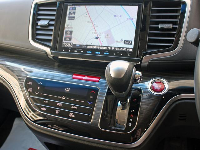 アブソルート 4WD コンフォートビューPKG 衝突軽減ブレーキ クルコン インターナビ TV Bカメラ 両側パワースライド 車高調 19インチAW ハーフレザー パドルシフト プッシュスタート LEDヘッドライト(7枚目)