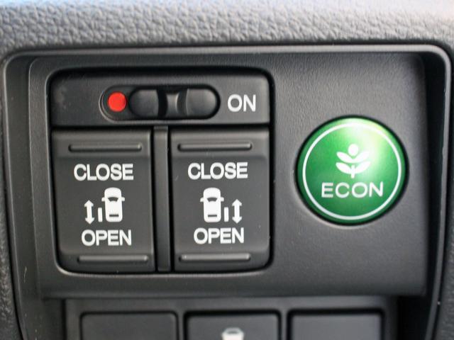 アブソルート 4WD コンフォートビューPKG 衝突軽減ブレーキ クルコン インターナビ TV Bカメラ 両側パワースライド 車高調 19インチAW ハーフレザー パドルシフト プッシュスタート LEDヘッドライト(12枚目)