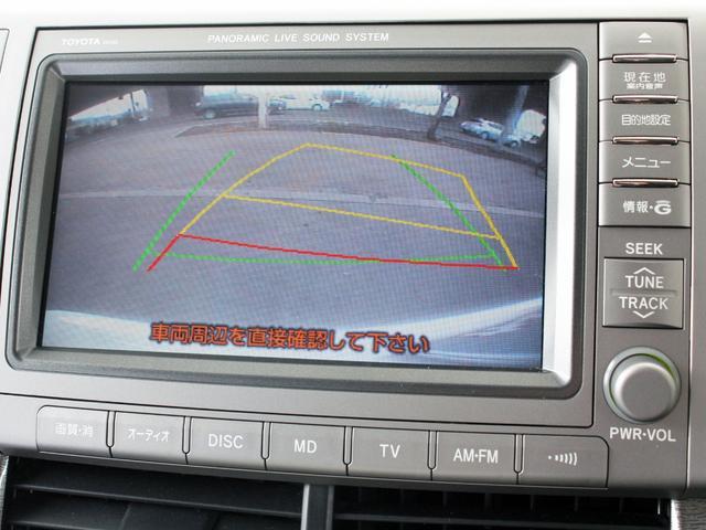 トヨタ エスティマハイブリッド Gエアロ ローダウン メーカーHDDナビ FSBカメラ 7人
