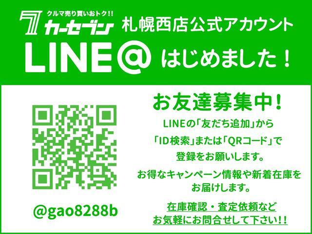 Sツーリングセレクション 純正ナビ フルセグ Bカメラ(4枚目)