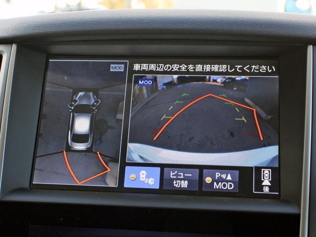 350GT FOUR ハイブリッド タイプSP メーカーHDDフルセグナビ 全周囲カメラ 全方位運転支援システム 19AW 革シート シートヒーター メモリーパワーシート LEDヘッドライト&フォグ ビルトインETC(8枚目)