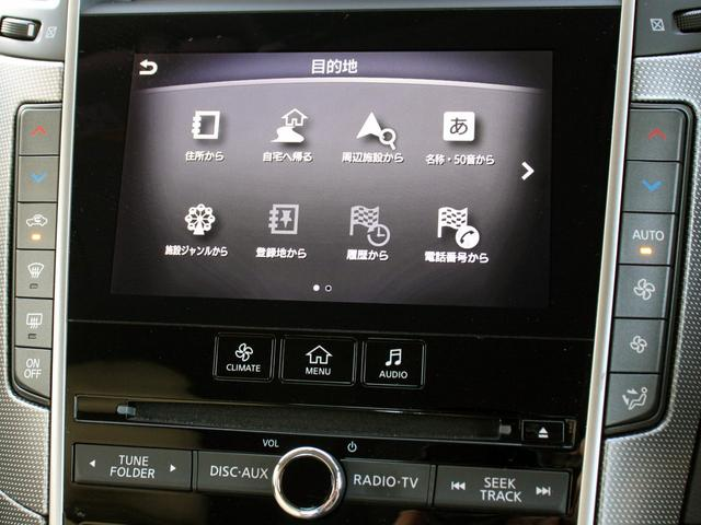 350GT FOUR ハイブリッド タイプSP メーカーHDDフルセグナビ 全周囲カメラ 全方位運転支援システム 19AW 革シート シートヒーター メモリーパワーシート LEDヘッドライト&フォグ ビルトインETC(9枚目)