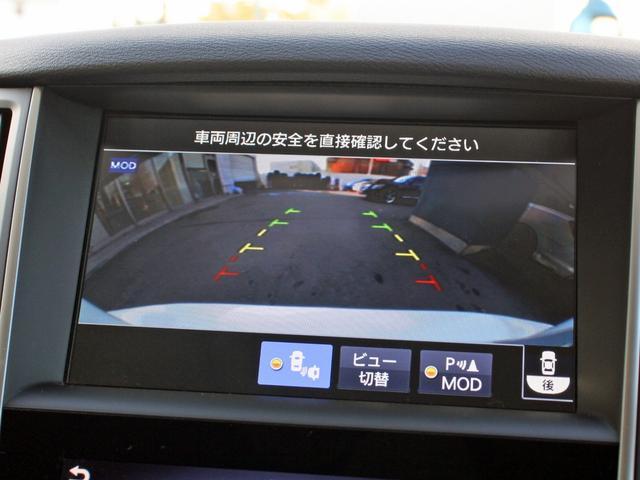 350GT FOUR ハイブリッド タイプSP メーカーHDDフルセグナビ 全周囲カメラ 全方位運転支援システム 19AW 革シート シートヒーター メモリーパワーシート LEDヘッドライト&フォグ ビルトインETC(28枚目)