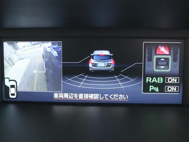 1.6GTアイサイト Sスタイル 8型ナビTV セイフティプラス(運転支援/視界拡張) スマートリアビューM LEDヘッド ダイアトーンサウンド シートヒーター フロント&サイドカメラ AWD(9枚目)