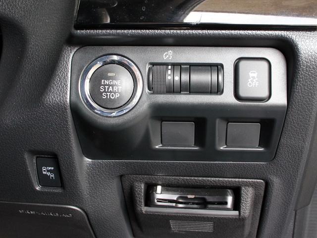1.6GTアイサイト Sスタイル 8型ナビTV セイフティプラス(運転支援/視界拡張) スマートリアビューM LEDヘッド ダイアトーンサウンド シートヒーター フロント&サイドカメラ AWD(12枚目)