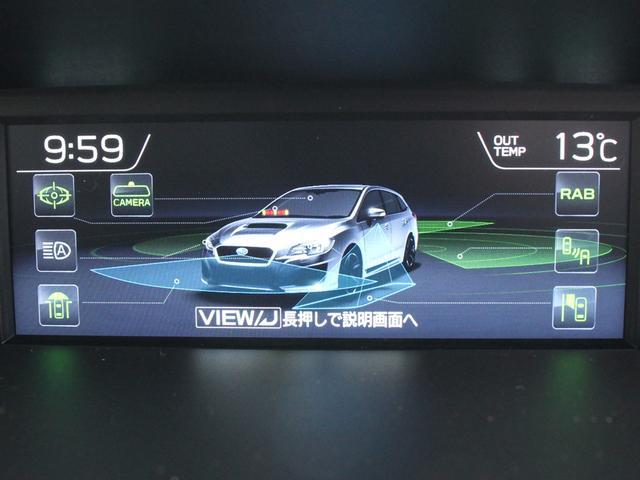 1.6GTアイサイト Sスタイル 8型ナビTV セイフティプラス(運転支援/視界拡張) スマートリアビューM LEDヘッド ダイアトーンサウンド シートヒーター フロント&サイドカメラ AWD(26枚目)