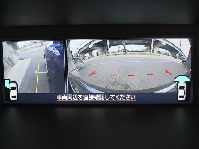 1.6GTアイサイト Sスタイル 8型ナビTV セイフティプラス(運転支援/視界拡張) スマートリアビューM LEDヘッド ダイアトーンサウンド シートヒーター フロント&サイドカメラ AWD(27枚目)