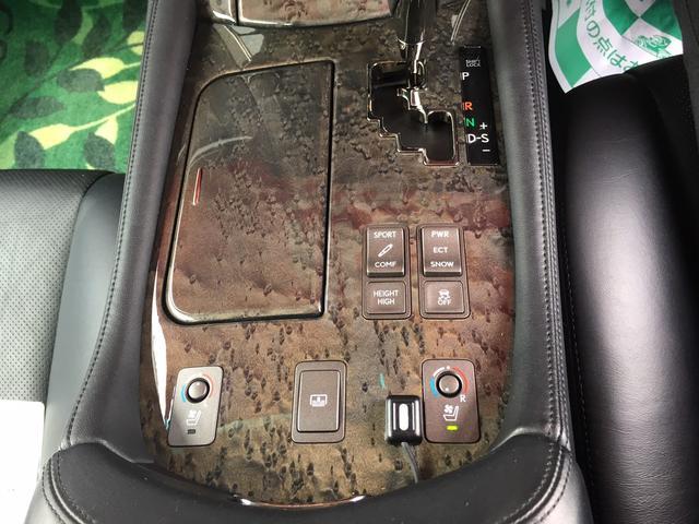 レクサス LS LS460 バージョンS Iパッケージ 5人乗 レザーシート