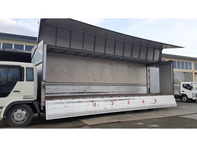 「その他」「プロフィア」「トラック」「北海道」の中古車9