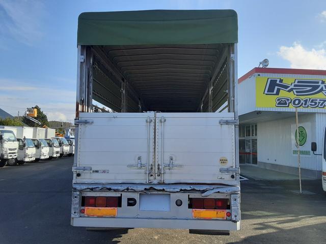 「その他」「ビッグサム」「トラック」「北海道」の中古車6