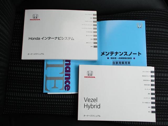 ハイブリッドX・Lパッケージ(19枚目)