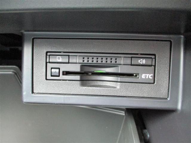「トヨタ」「ランドクルーザープラド」「SUV・クロカン」「北海道」の中古車13