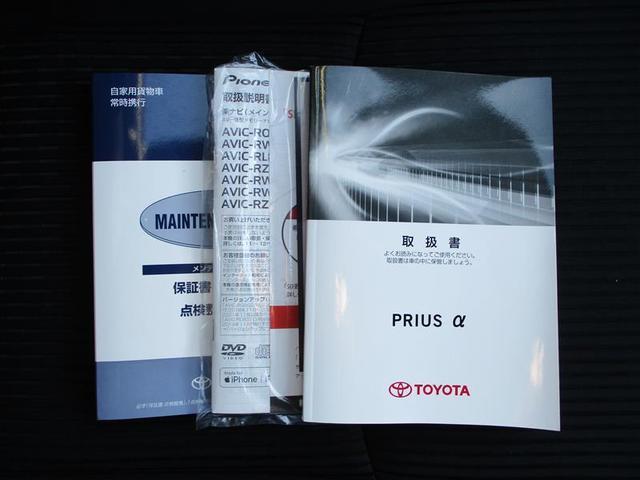 S バックモニター CD スマートキー 寒冷地仕様 7人乗り(17枚目)