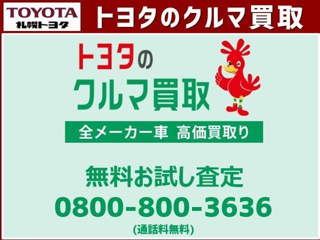 Four(32枚目)