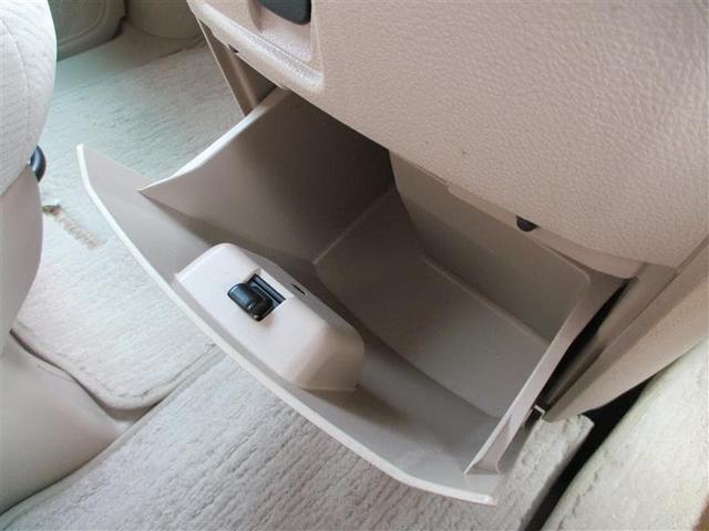 車の下回り防錆を行う『STアンダーコート』など、お客様のお車を守るサービス商品もご用意しております!ぜひご相談下さい♪(別途費用)