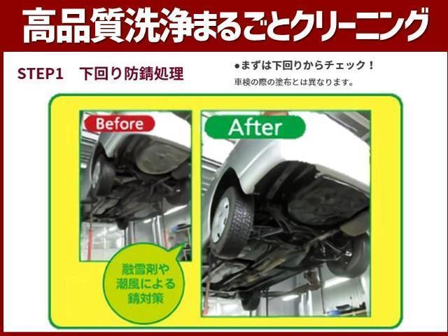 【STEP1 下回り防錆処理】 愛車のサビを防止。融雪剤や潮風によるサビ対策が可能です。
