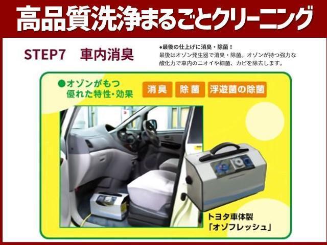 【STEP7 車内消臭】 最後の仕上げに消臭・除菌! 最後はオゾン発生器で消臭・除菌。オゾンが持つ強力な酸化力で車内のニオイや細菌、カビを除去します。