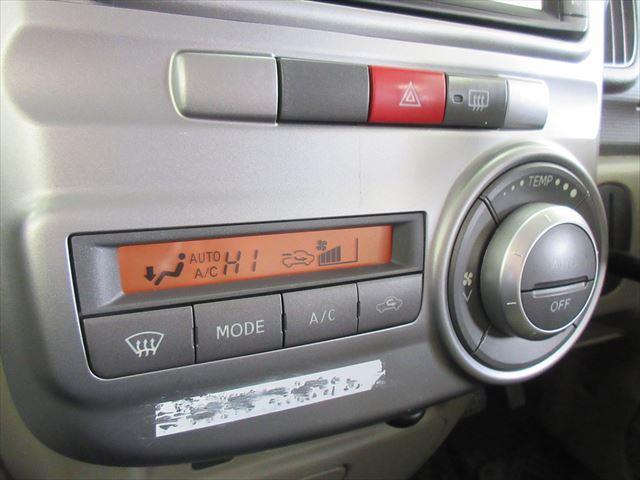 AUTOエアコン付きで車内快適♪