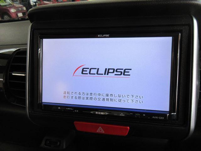 G・ターボAパッケージ ナビTV ABS スマキー 4WD 衝突軽減ブレーキ アイドリングストップ(15枚目)