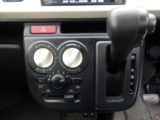 L 4WD 横滑り防止 メモリーナビ ドンキホーテ手稲店(6枚目)