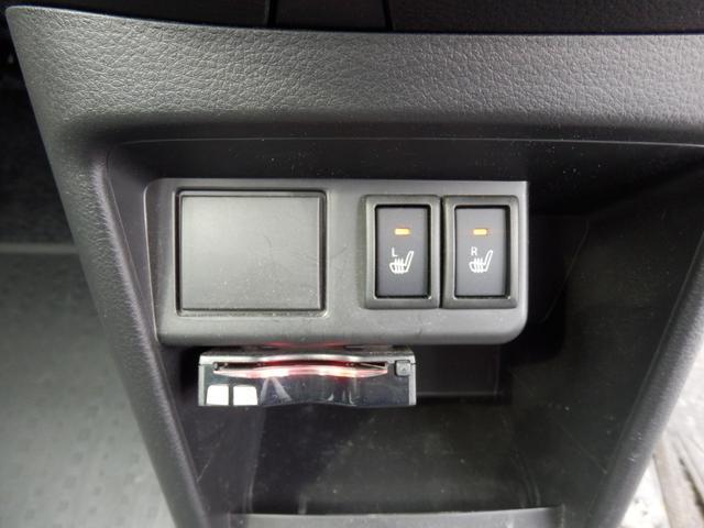 L 4WD 横滑り防止 メモリーナビ ドンキホーテ手稲店(7枚目)