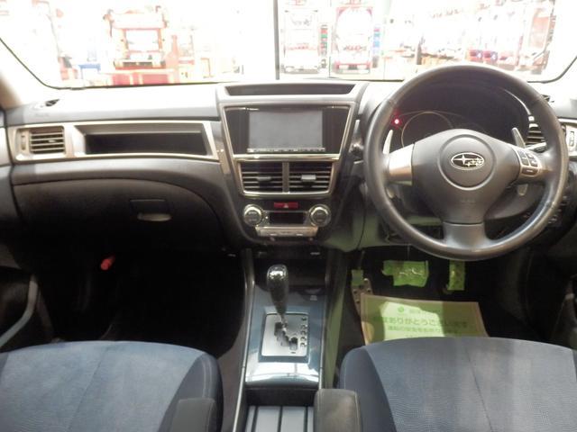 2.0i-Sリミテッド 4WD 修復歴無し クルーズコントロール 横滑り防止 プッシュスタートエンジン パワーシート MTモード パドルシフト デュアルオートエアコン 社外ナビ フルセグ 寒冷地仕様(9枚目)