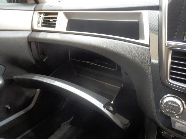 2.0i-Sリミテッド 4WD 修復歴無し クルーズコントロール 横滑り防止 プッシュスタートエンジン パワーシート MTモード パドルシフト デュアルオートエアコン 社外ナビ フルセグ 寒冷地仕様(18枚目)