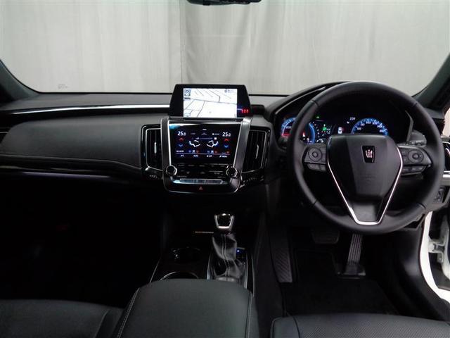 「トヨタ」「クラウンハイブリッド」「セダン」「北海道」の中古車7