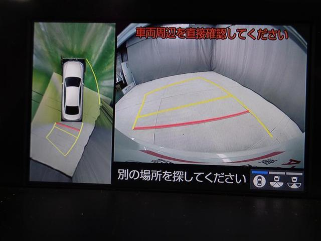 「トヨタ」「クラウンハイブリッド」「セダン」「北海道」の中古車9