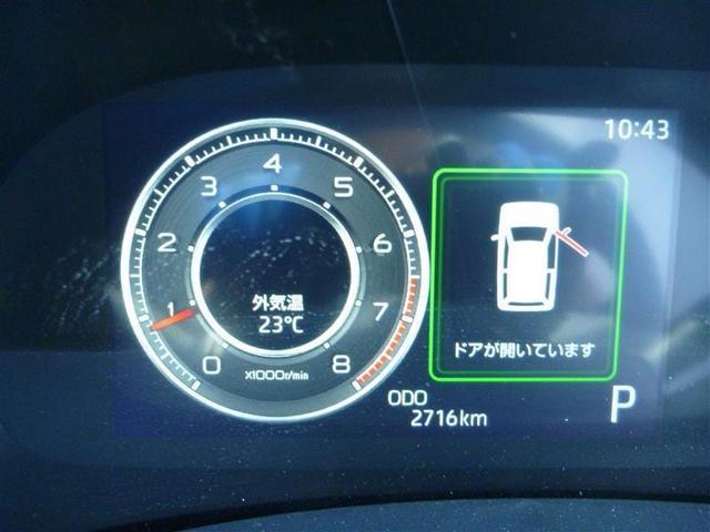 「トヨタ」「ライズ」「SUV・クロカン」「北海道」の中古車11
