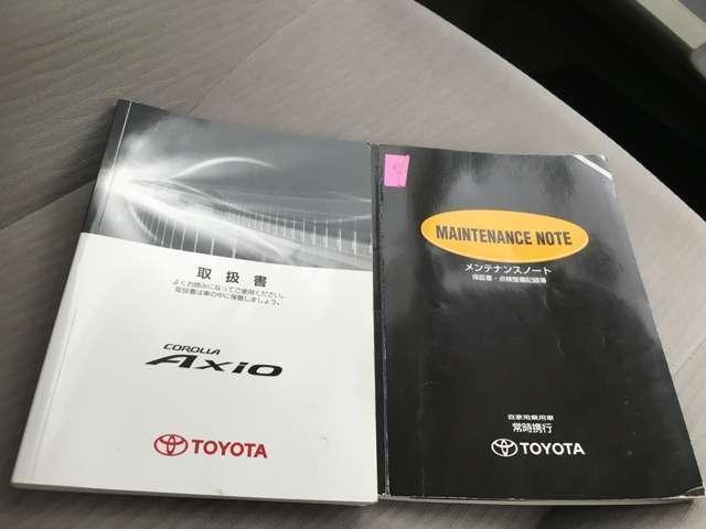 X 1.5X 4WD(20枚目)