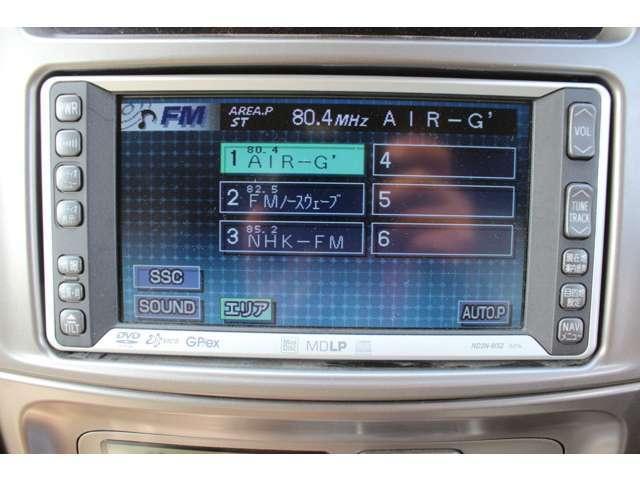 トヨタ ランドクルーザー100 VXリミテッド 中期 ワンオーナー 記録簿