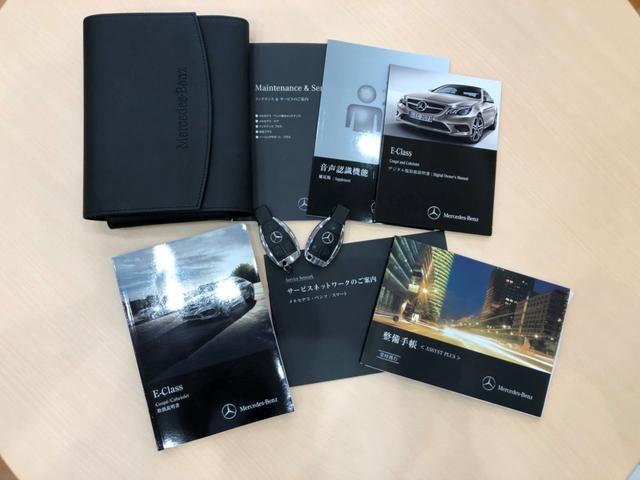 E250カブリオレ AMGスポーツパッケージ 2オーナー(7枚目)