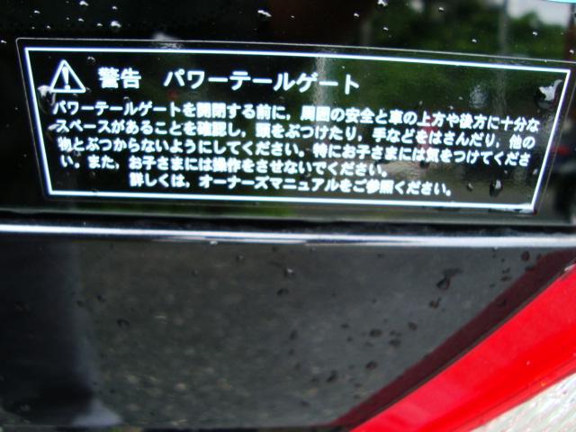 「ボルボ」「V70」「ステーションワゴン」「福島県」の中古車18